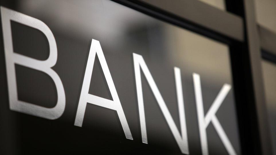 Οι τράπεζες μπροστά σε τέταρτη ανακεφαλαιοποίηση