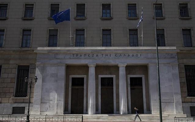 Τι προσφέρουν οι τράπεζες στους καταθέτες . Με μικτά προϊόντα στον πόλεμο προσέλκυσης χρήματος